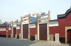 福州府文廟 榕城最大的清晚期官式建筑