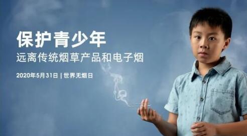 福建青少年煙草大數據公布 超六成青少年暴露于二手煙