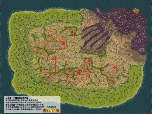 劍與遠征團隊遠征2級區域路線、資源點介紹