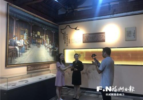 福州文庙系列展基本完成布展 5G直播带你抢先看