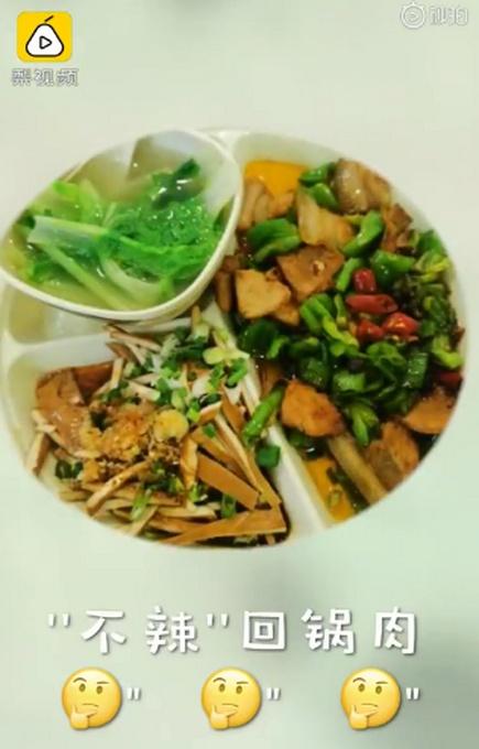 在重庆回锅肉里吃到青椒报警 女子奇葩要求令店家无可奈何