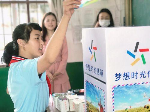 """""""公益体彩 阳光校园""""六一载爱而行 为孩子们过一个特别的儿童节"""
