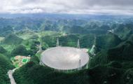 """""""中国天眼""""9月预计可启动地外文明搜索"""