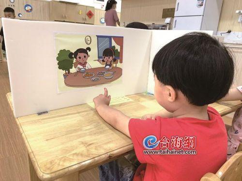 漳州市一二年级和部分幼儿园学生昨日返校复学