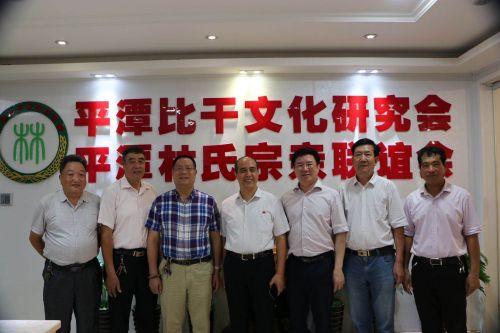 福建省红十字会比干博爱基金:人道救助新助力