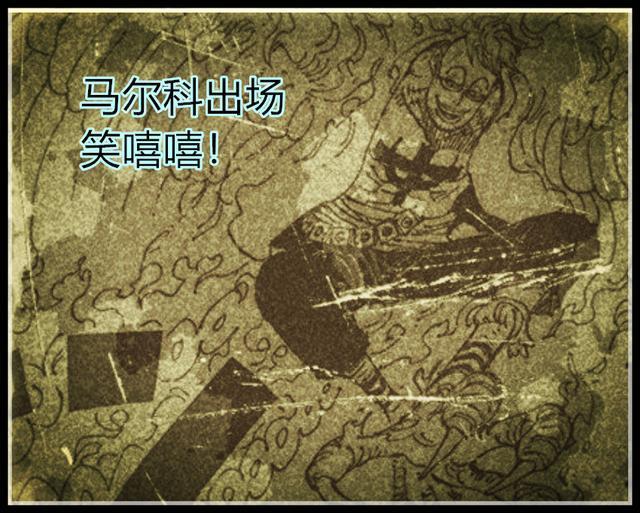 海賊王981話:大福看到馬爾科神情很逗,大媽與喬巴對視后的表情堪稱經典