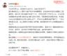 Uzi退役事件詳細經過來龍去脈 Uzi微博名字是什么 微博退役全文