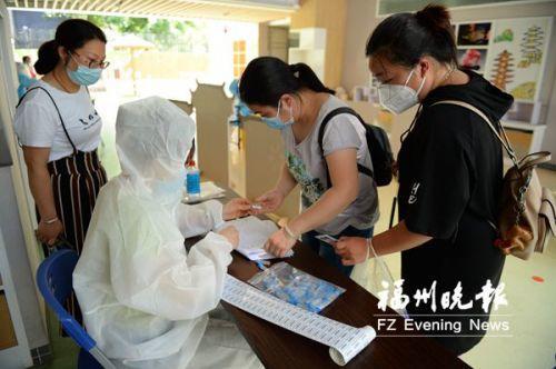 福州台江近两千名幼儿园员工接受免费核酸检测