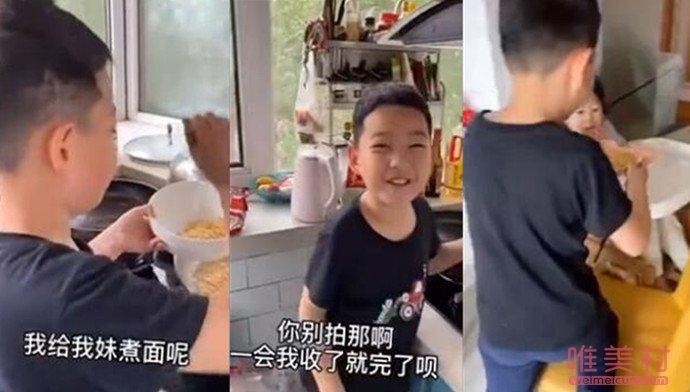 小学生哥哥替生病妈妈为妹妹做饭怎么回事 真相揭秘令人感动