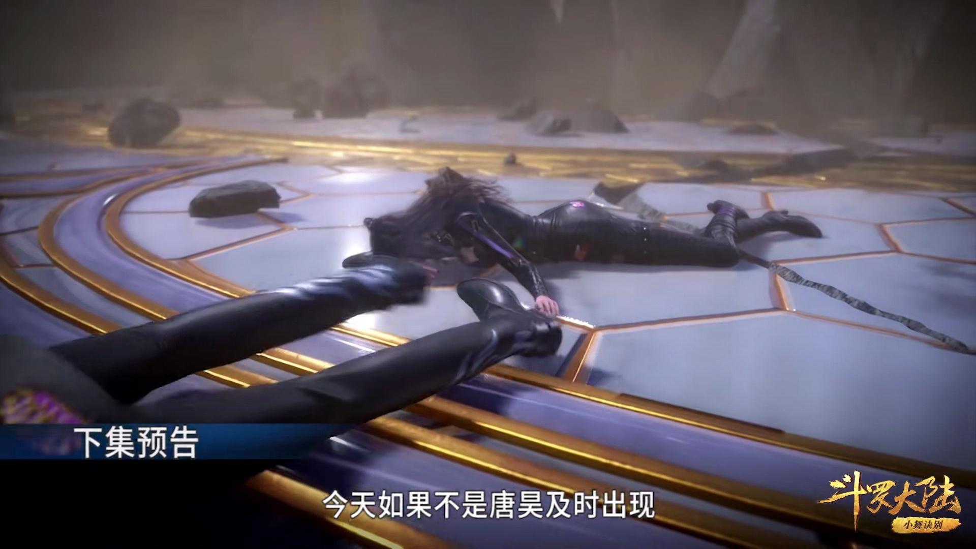 斗罗108免费看地址:唐昊为何对小舞显示得很憎恶?或许和他的往事有关