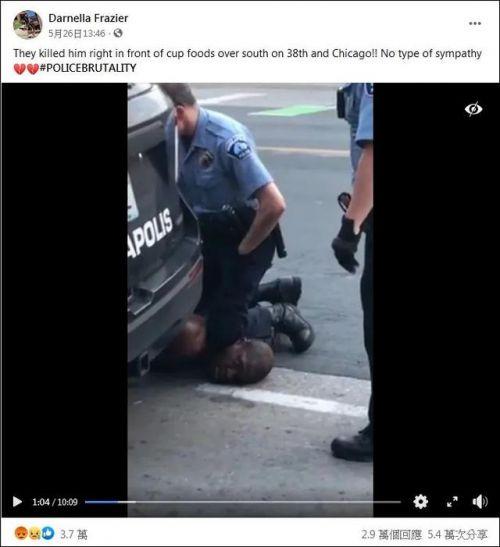 黑人死亡拍摄者被质疑见死不救怎么回事?黑人死亡拍摄者是谁