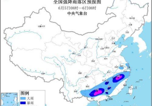 江南華南有持續性強降水 華北有持續性高溫天氣