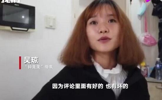 钟美美母亲发声说了什么 钟美美隐藏模仿老师视频的真相来了