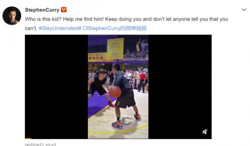 广东独臂篮球少年视频回应库里说了什么?张家城个人资料为什么火了