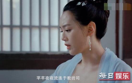 傳聞中的陳芊芊電視劇1-24集在線看 傳聞中的陳芊芊泄露版百度云資源下載