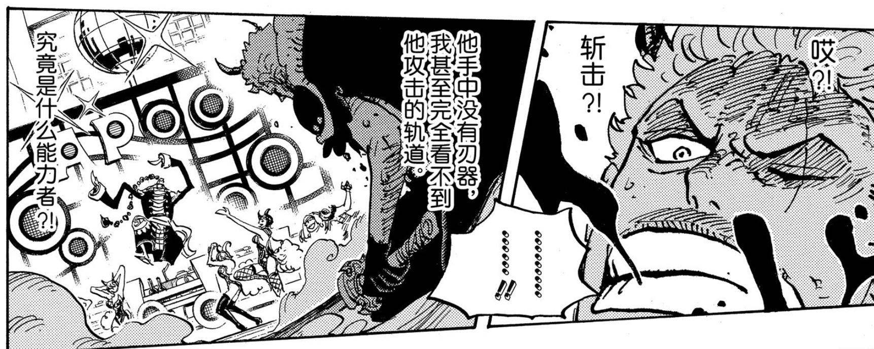 海賊王981話最新分析:靜寂果實并非雞肋,它是阿普的天敵,還能無視大媽