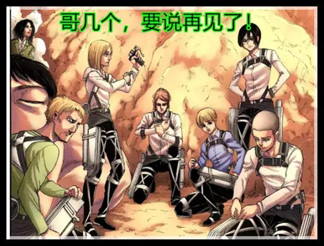 進擊的巨人漫畫諫山創公布劇情還剩下5% 艾倫與兵長將迎來漫畫完結