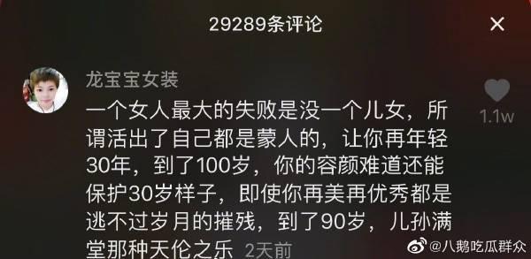 《【杏鑫娱乐平台代理】戚薇发文为杨丽萍怎么回事 戚薇发文说了什么网友炸了》