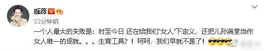 戚薇发文为杨丽萍新闻先容 戚薇发文说了什么网友炸了