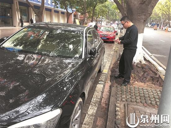 晋江市区推行停车收费管理模式 有效缓解停车难