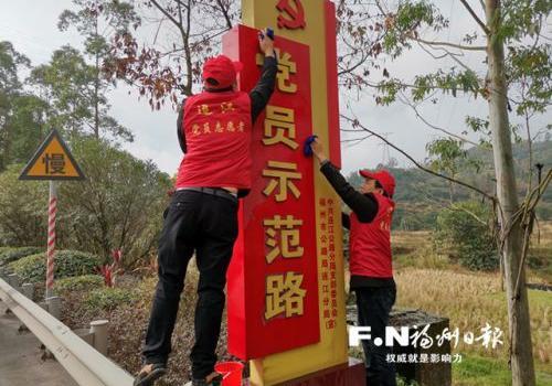 """连江公路中心打造""""畅行连江 文明公路""""党建品牌"""