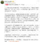 ��青被�P球�T致师弟歉:�中��足球脑袋上形象受�p �Σ黄�