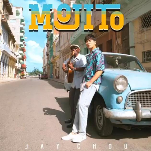 周杰伦分享新歌《MOJITO》前奏 预告完整版将上线