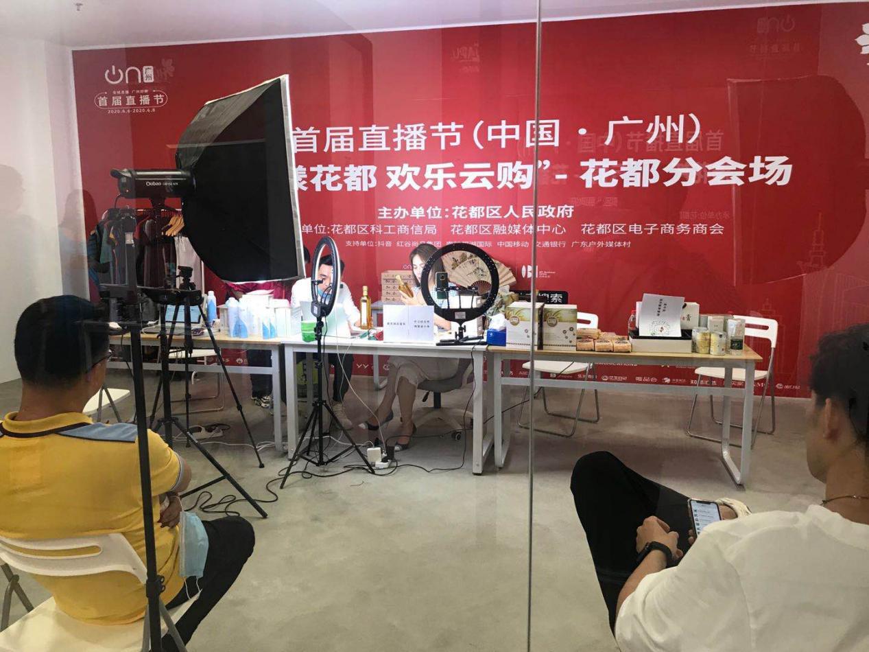 【动态】全面小康之年 中国小康扶贫星耀计划启动!