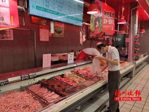 """降!降!降!福州猪肉价格重回""""二字头"""""""