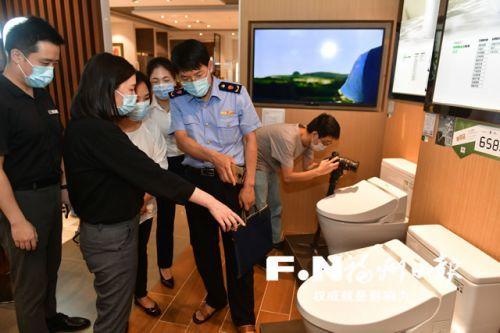 福州开展生活用水器具联合执法 百分之百抽查11家建材市场
