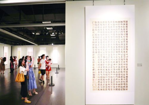 漳州市女子書法作品展昨日開展