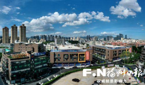 福州仓山互联网小镇盘活闲置厂房实现多方共赢 去年创下总产值33亿元