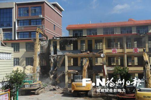 福州�[峰小�W�f校ㄨ舍拆除 新校舍明年投用
