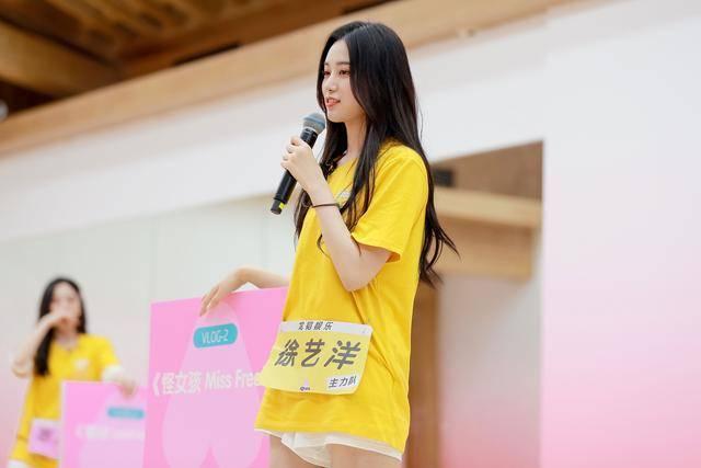 ��造�I2020最新排名徐�洋�居第八 第三次公演�@中心位