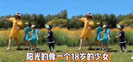 贾跃亭前妻甘薇晒与三个孩子玩耍视频 衣着宽松被疑再度有身