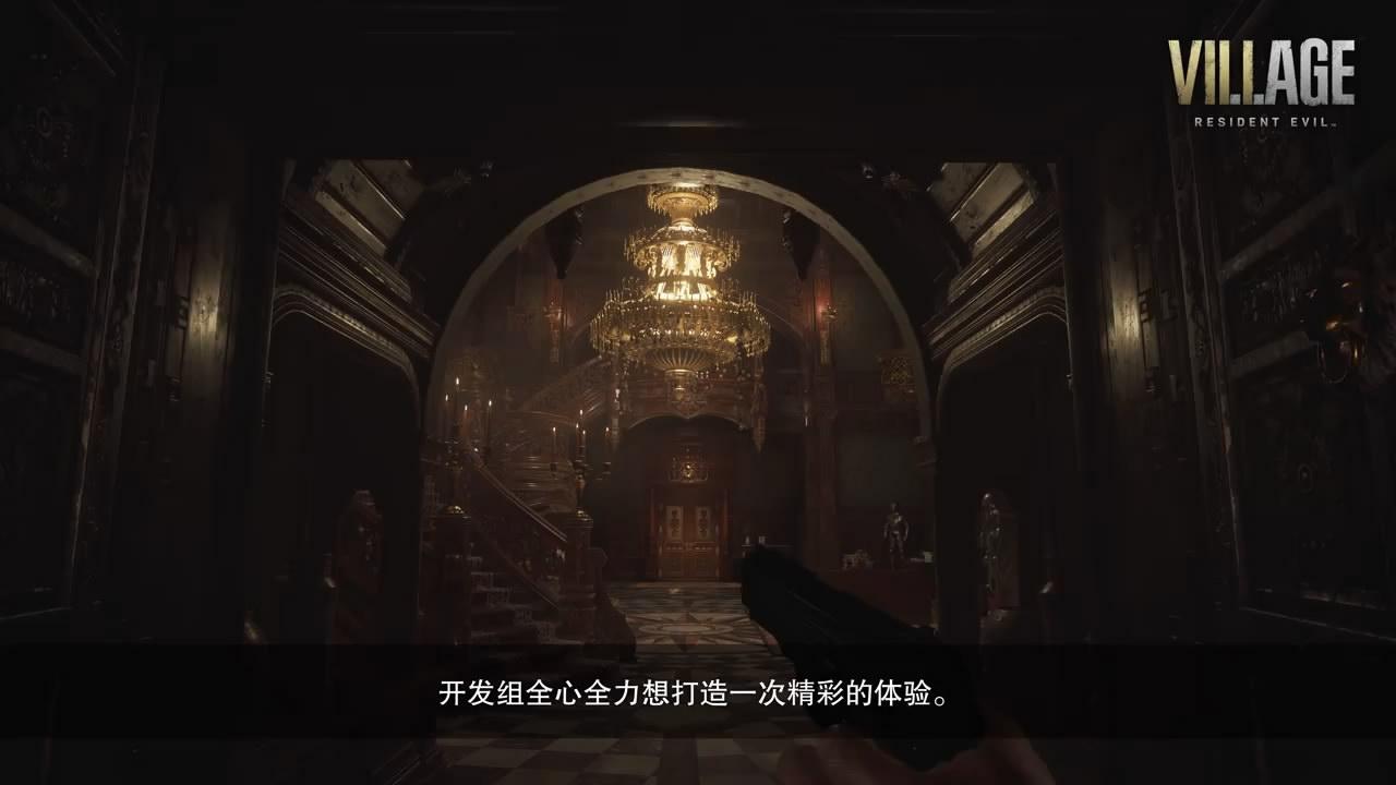 卡普空《生化危�C8》中文�_�l日�I 神秘概念�D公布