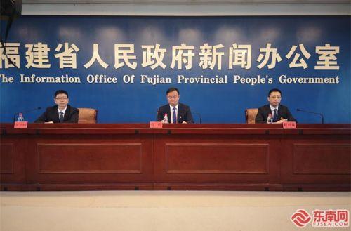 """福建""""十三五""""援藏投入资金11.3亿元 对口支援四个县全部脱贫"""