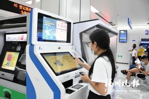 """福州高新区全面推广""""五办""""服务 审批服务便民化"""