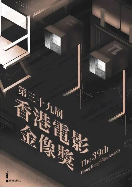少年的你韓國版海報曝光 少年的你韓國版為什么加粗了易烊千璽的胳膊