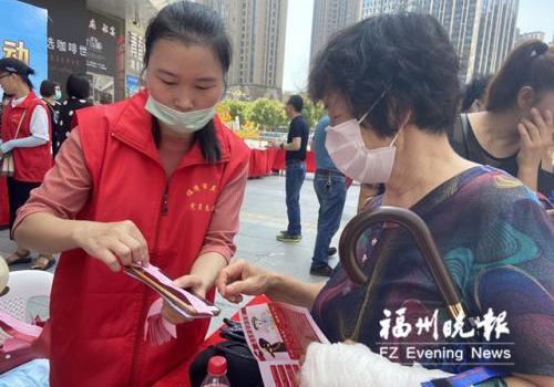 福清举办安全生产宣传咨询日活动