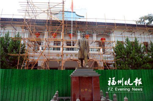 福州中山堂19年来首次落架大修 力争世界遗产大会前完工