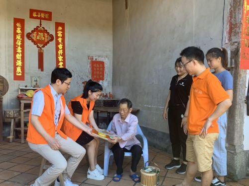 平安产险漳州中心支公司:浓浓粽香情,暖暖沁人心3