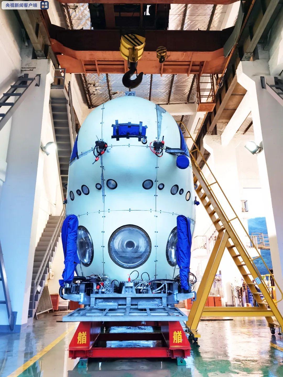 定了!中国万米载人潜水器正式命名:奋斗者号