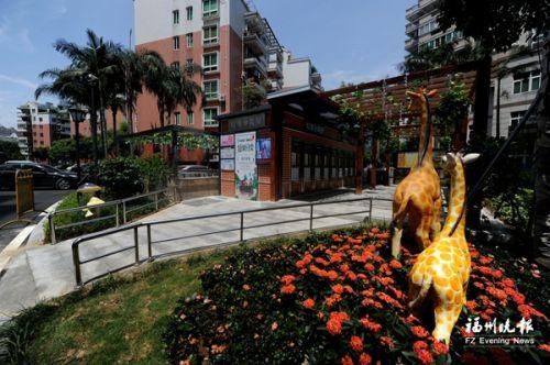 福州仓山首个无接触式智能生态环保垃圾屋亮相