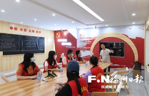 福州仓山区首个以个人名字命名的区级党建工作室成立