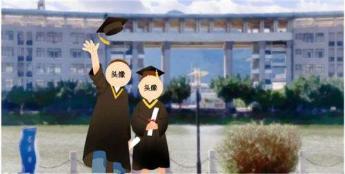 福建高校云毕业典礼举行 老师直播互动送祝福