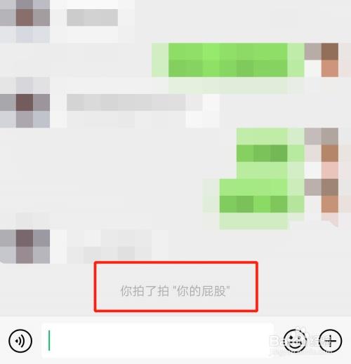 微信拍一拍怎么搞怪整蛊好友 微信拍一拍在哪里要怎么玩