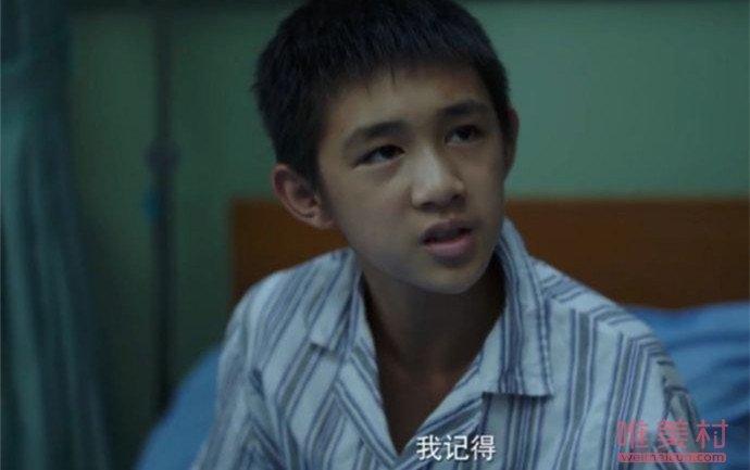 紫金陈个人资料 《坏小孩》作家也是小说中朱朝阳的原型
