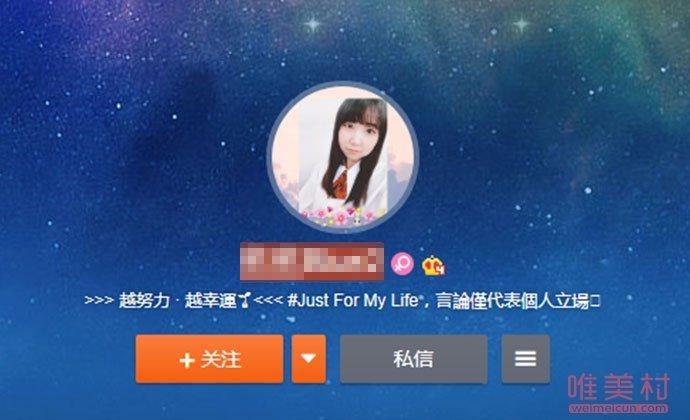 周蓝是谁个人资料 乐华娱乐运营总监被王一博粉丝要求辞职怎么回事