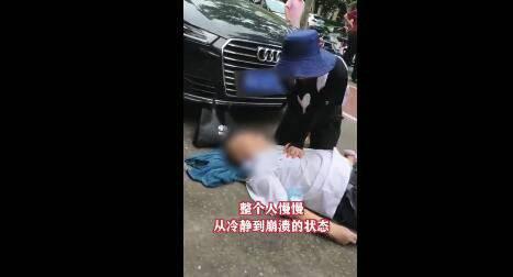《【合盈国际平台app登录】23岁医学生跪地边哭边救人怎么回事 现场照片曝光令人感动》